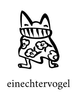 moNika Vogel, einechtervogel Logo Katze